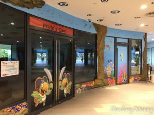 KIDZ AMAZE SAFRA PUNGGOL PARTY ROOM