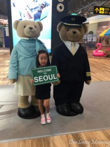 Singapore Changi Airport Terminal 4 Korean Air Mascot Bear