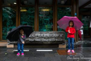 Beitou Public Library with Kids