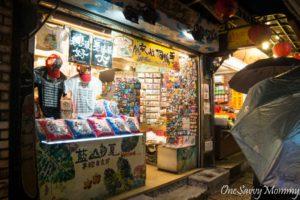 Jiufen Old Street Souvenir Shop