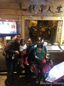 Jiufen Teahouse with kids