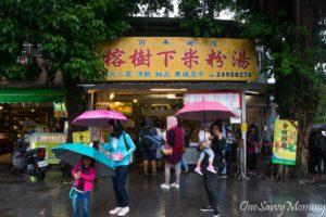 Shifen eatery