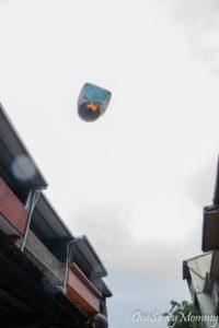 Shifen Lantern Flying