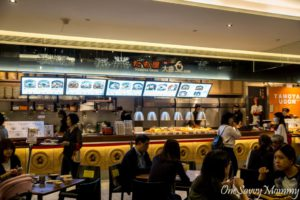 Taipei 101 Foodcourt Tamoya Udon