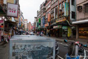 Taipei Tamsui Old Street