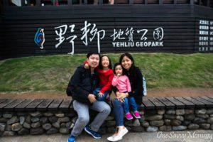 Taipei Yehliu Geopark With kids